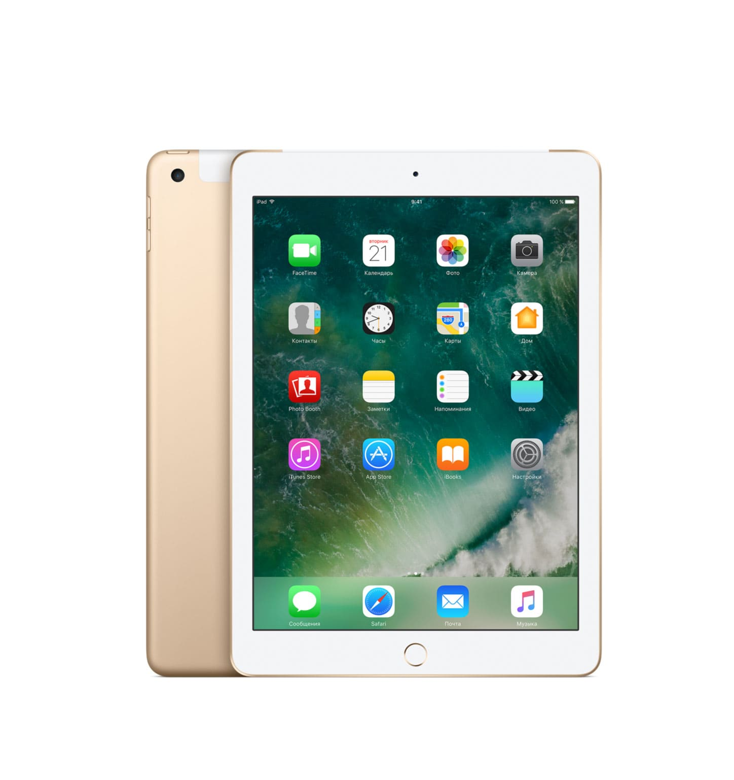 iPad 2018 Wi-Fi+Cellular 128Gb Gold (Золотой)