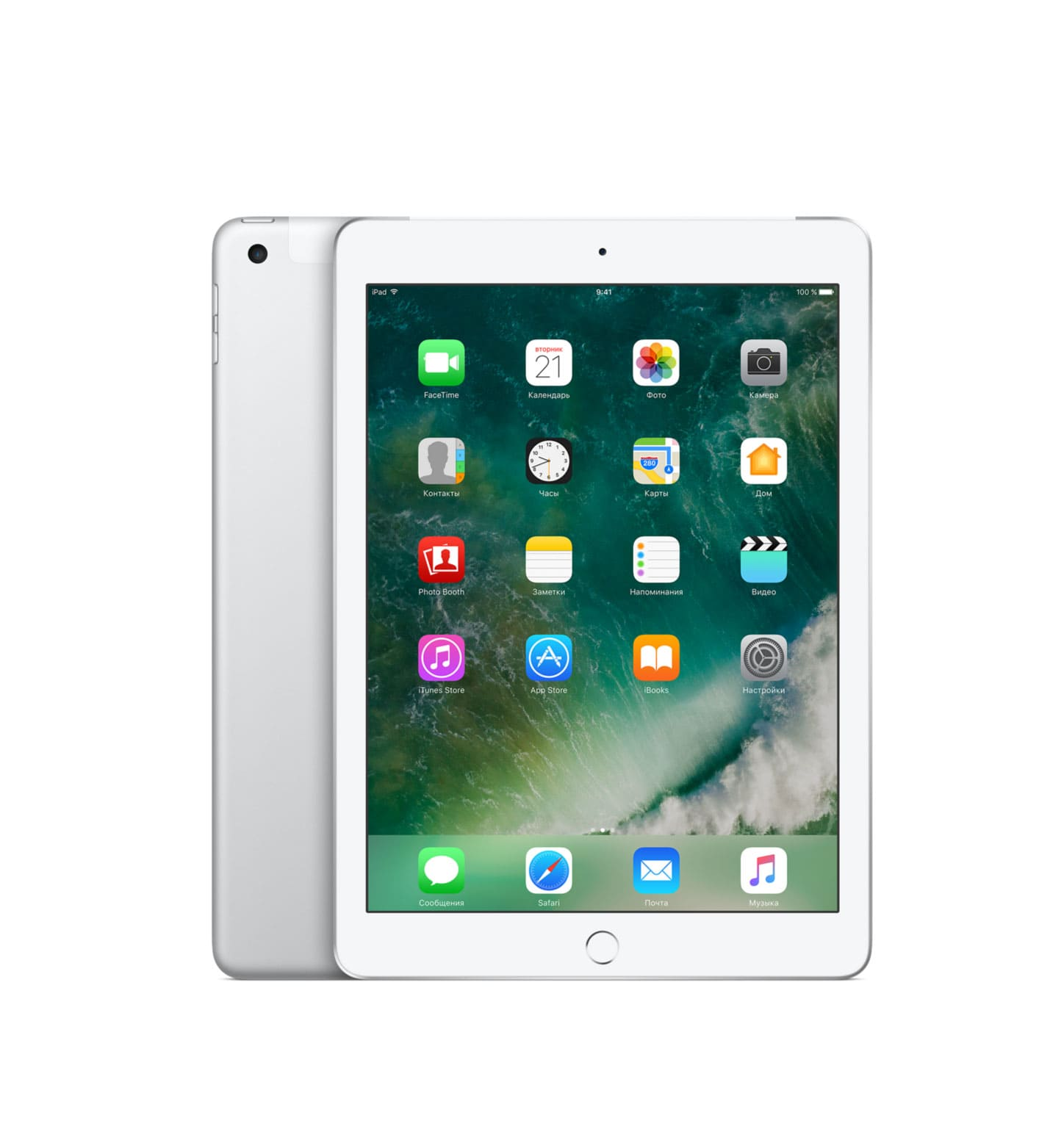 iPad 2018 Wi-Fi+Cellular 128Gb Silver (Серебристый)