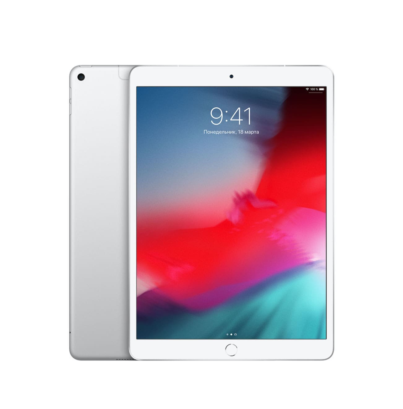 iPad Air Wi-Fi+Cellular 256Gb Silver (Серебристый)