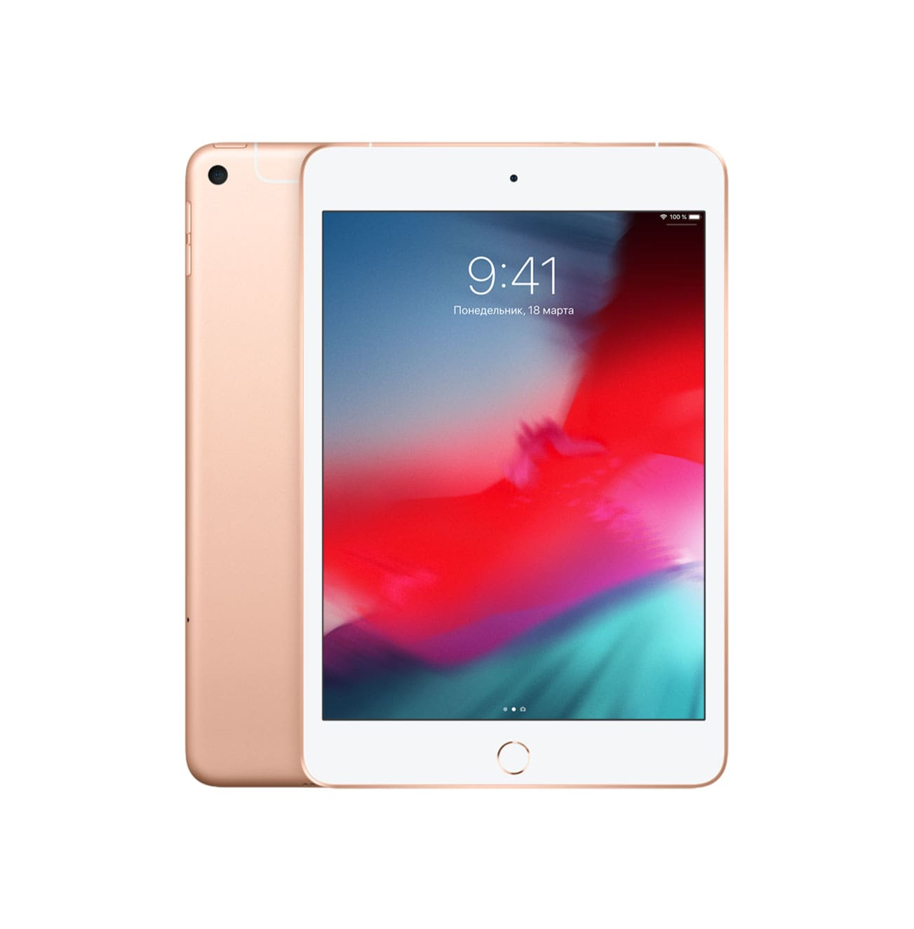 iPad mini Wi-Fi+Cellular 256Gb Gold (Золотой)